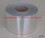 電子鋁箔,家用鋁箔供應批發