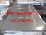 3003防锈防腐铝板