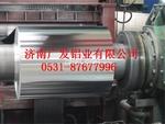 濟南廣發鋁業有限公司 鋁板 鋁卷