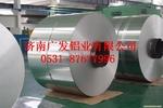 防锈铝卷  管道保温用铝卷