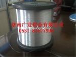 鋁焊絲 0531-87677996