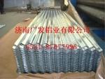 压型铝板 瓦楞铝板