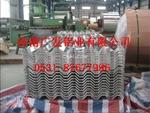 压型铝板 铝压型板