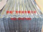 铝合金压型板 压型铝合金板