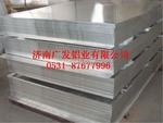 拉伸铝板 深冲铝板 热轧铝板