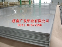 标牌铝板 1060铝板 纯铝板