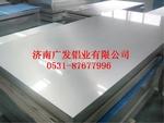 5052合金鋁板 6061合金鋁板