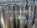 管道保温铝卷 防锈耐腐蚀铝卷铝皮