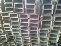 铝方管   6061方管