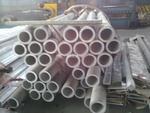 7075无缝铝管  厂家生产