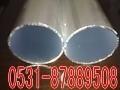 6063薄壁铝管 6061铝管
