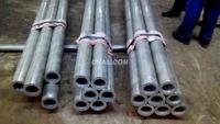 7075铝管  无缝铝管  国力铝业
