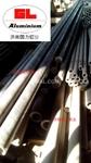铝合金棒  厂家生产