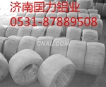 1060纯铝线  铝焊丝