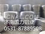 廠家生產鋁線 鋁焊絲  1、4、5、8係