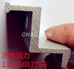 厂家专业生产光伏太阳能铝型材