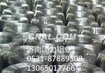 廠家生產鋁線 鋁焊絲