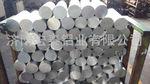 厂家供应铝棒 6063/6005铝棒