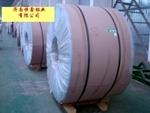 電廠管道保溫鋁卷板,防腐鋁板