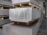 6063模具铝板,济南恒鑫铝业公司