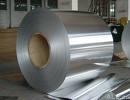 电厂管道保温铝卷板,防腐铝卷板