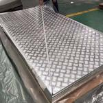 库存铝板  生产铝板  幕墙铝板