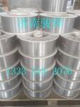 橡胶密炼机专用耐磨堆焊焊丝