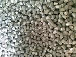 鋼廠脫氧用鋁豆