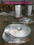 0.6鋁帶分切銷售價格廠家