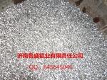 鋼廠脫氧用鋁粒