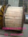 山東生產廠家出口鋼芯鋁絞線價格
