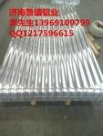 鋁板合金鋁板