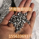 鋼廠脫氧用鋁粒/鋁豆