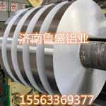 8011合金0.35毫米分切铝带铝条