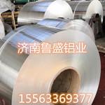 1100合金散熱片鋁帶