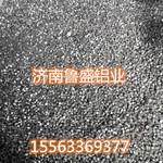 钢厂脱氧用添加剂铝豆  铝粒