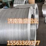 钢厂脱氧用添加剂铝粒铝豆