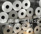 供应大口径铝管 氟碳喷涂铝管