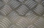 泉勝鋁材專業生產防滑鋁板 五條筋