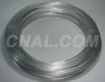 供應優質高純度鋁線
