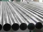 鋁管,1060純鋁管,精密鋁管