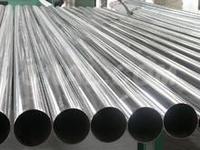 铝管,1060纯铝管,精密铝管