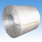 鋁桿加工 鋁線加工