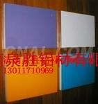 彩涂铝板 彩涂压型铝板 瓦楞板