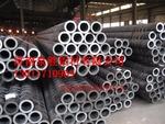 合金铝管 1060纯铝管