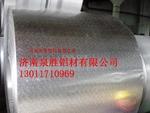 桔皮壓花鋁板 變異桔皮壓花鋁板