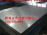 濟南超厚 超寬 超長鋁板 合金板材