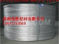 鋁鎂合金絲 氧化鋁線 高純鋁線