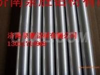 工业铝型材 铝管厂家 铝管批发商