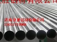 工业铝管销售 大口径铝管